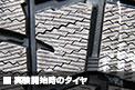 オートックワン特別企画 WINTERMAXXロングライフレポート4ヶ月目 特集ギャラリー